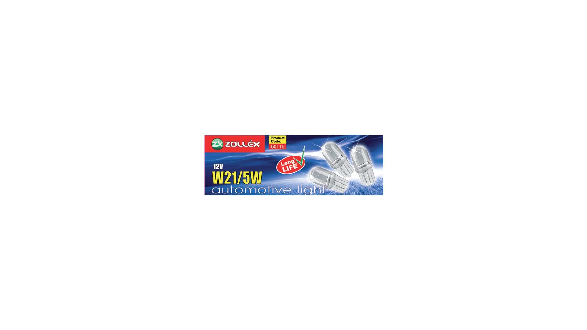 ZOLLEX Žiarovka W21/5W 12V (60116)